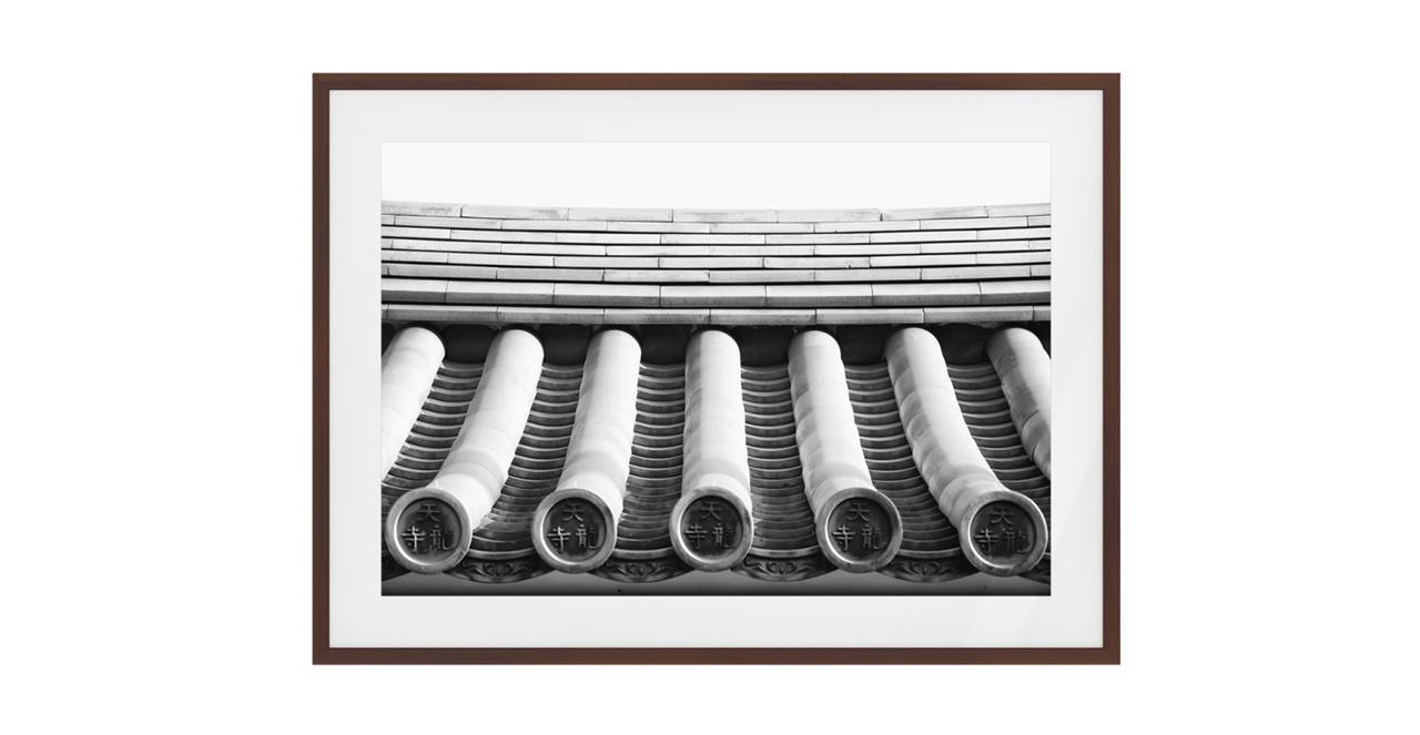 The Roof Print Dark Brown Wood Frame Medium
