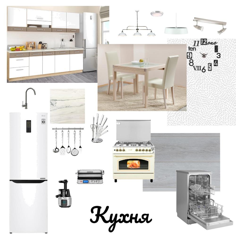 Кухня Interior Design Mood Board by Роман Под on Style Sourcebook