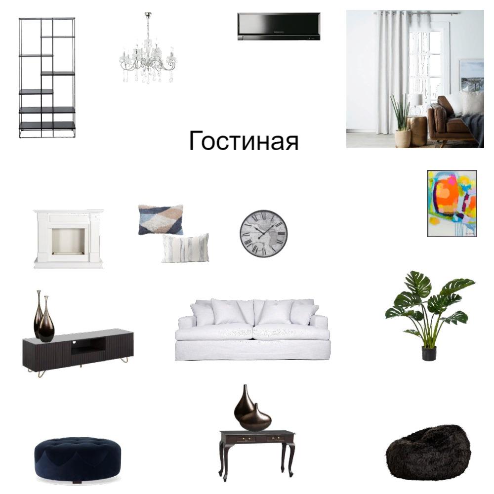 гостиная Interior Design Mood Board by Sholpan on Style Sourcebook
